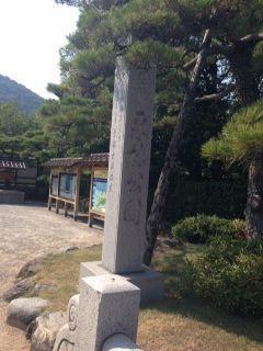 栗林公園石